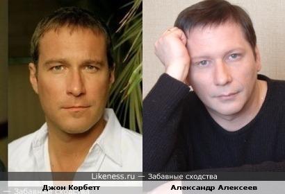 Джон Корбетт и Александр Алексеев немного похожи