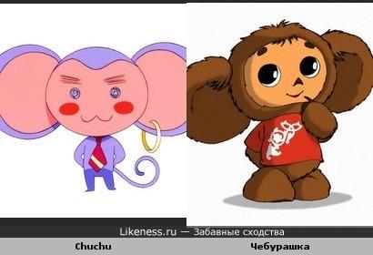 два персонажа похожи