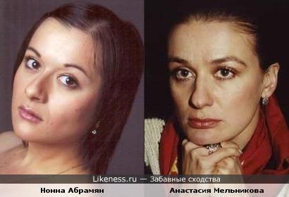Нонна Абрамян напомнила Анастасию Мельникову