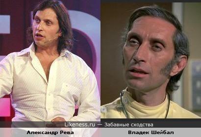 Александр Рева и Владик Шейбал чем-то похожи