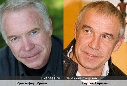 Кристофер Криза и Сергей Гармаш немного похожи