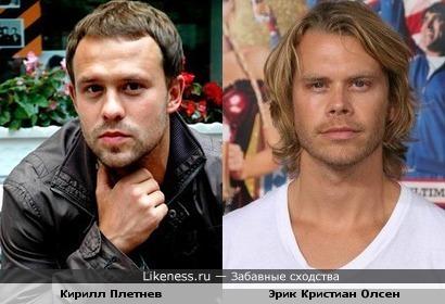 Кирилл Плетнев и Эрик Кристиан Олсен кажутся мне немного похожими