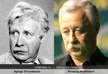 Артур О'коннелл и Леонид Якубович похожи