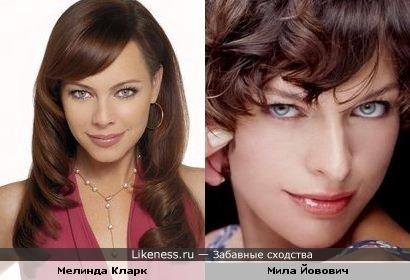 Мелинда Кларк немного похожа на Милу Йовович