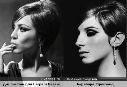 Дженнифер Энистон и Барбара Стрейзанд