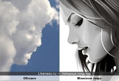 Облако похоже на лицо
