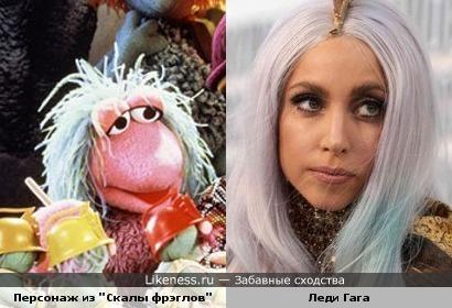 Кукла и Леди Гага