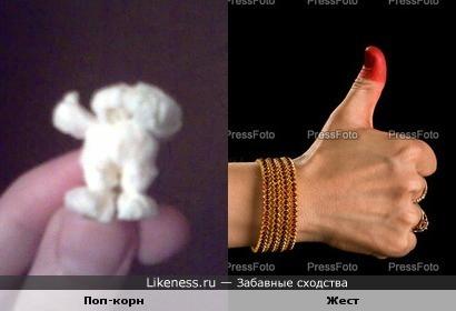 у этой кукурузки все хорошо)))