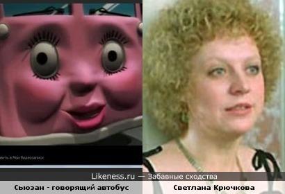 и еще разок)))