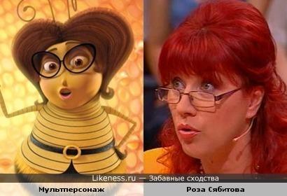 Пчело-сваха