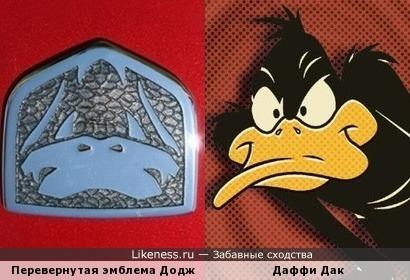 Если перевернуть старый логотип Dodge Viper, то получается грустная утка Daffy Duck