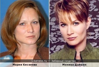 Мария Киселева и Моника Дайонн кажутся мне похожими