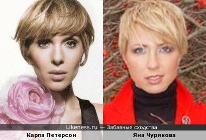 Аргентинская актриса напомнила Яну Чурикову