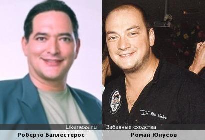 Перуанский актер и российский юморист