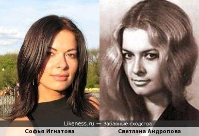 Актрисы имеют сходство