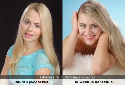 Ольга Красовская и Анжелина Карелина