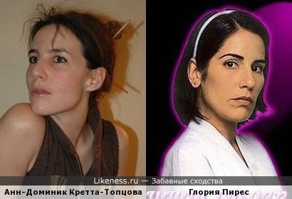 Актриса мастерской Петра Фоменко Анн-Доминик Кретта похожа на Глорию Пирес