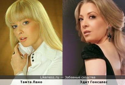 Тамта Лано и Эдит Гонсалес