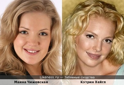 Маина Чижевская и Кэтрин Хейгл