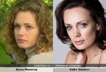 Анна Миклош и Кейт Эллиот