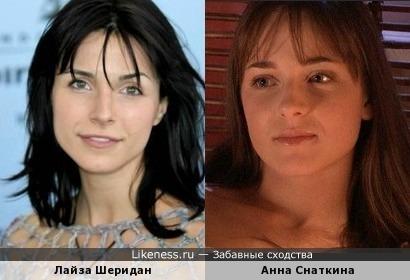 На этом фото Лайза Шеридан напоминает Анну Снаткину