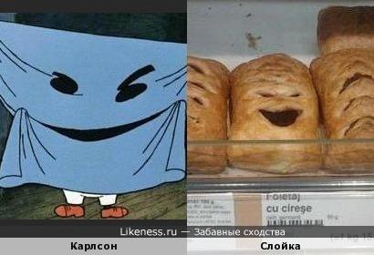 пошалим?)))