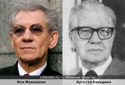 Иэн Маккеллен и Аугусто Бенедико