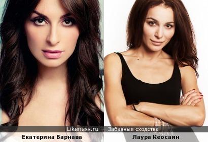 Екатерина Варнава и Лаура Кеосаян