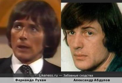 Фернандо Лухан и Александр Абдулов. Вариант №2