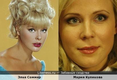 На этом фото Элке Соммер напоминает Марию Куликову