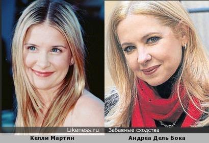 Келли Мартин и Андреа Дель Бока