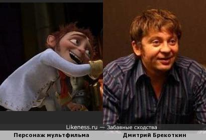 Персонаж мультфильма напомнил Дмитрия Брекоткина
