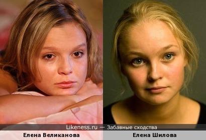 Елена Шилова и Елена Великанова. Вариант №2