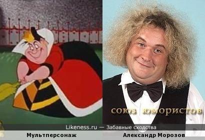 Персонаж мультфильма и юморист