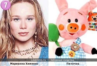 Актриса латиноамериканских мыльных опер всегда напоминала мне поросеночка))
