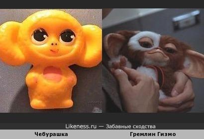 Гремлин Гизмо похож на Чебурашку
