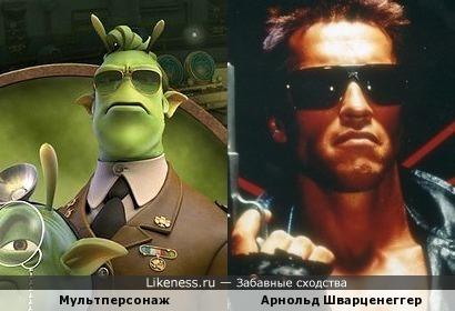 Персонаж мультфильма Планета 51 и Арнольд Шварценеггер