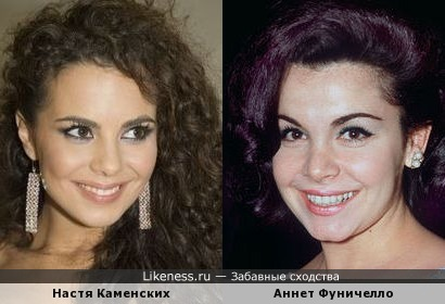 Настя Каменских и Аннет Фуничелло