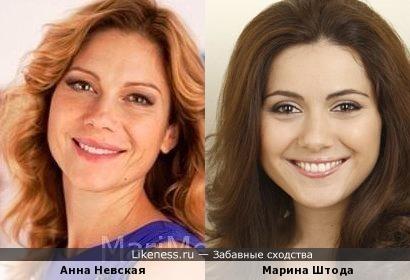 Анна Невская и Марина Штода