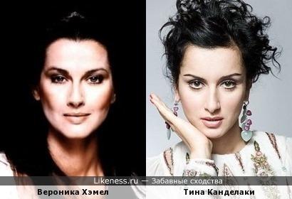 Вероника Хэмел и Тина Канделаки