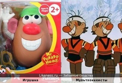 Игрушечный мистер картошка напомнил хоккеистов из советского мультика