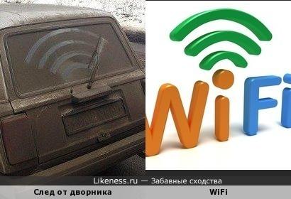 след от заднего дворника автомобиля и WiFi