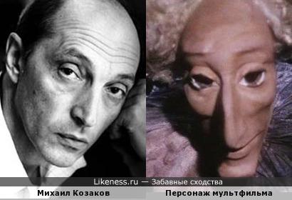 """Персонаж мультфильма """"Балаган"""" и Михаил Козаков"""
