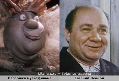 """Персонаж мультфильма """"Большой подземный бал"""" напоминает Евгения Леонова"""