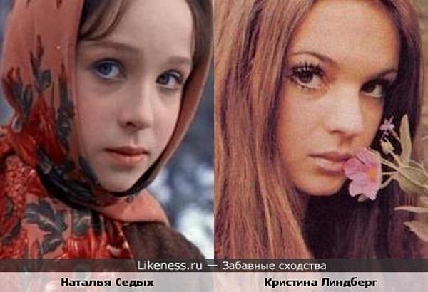 Наталья Седых и Кристина Линдберг немного похожи