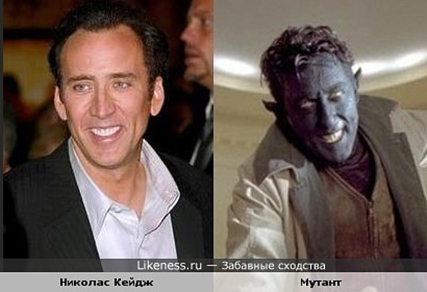 """Синий мутант из фильма """"Люди икс"""
