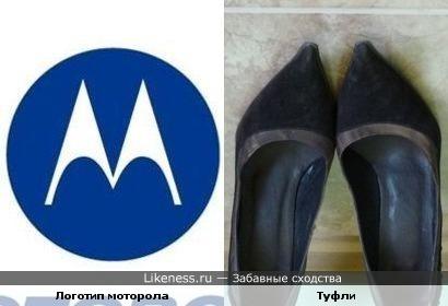 логотип моторола похож на женские туфли с острым носком