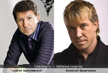 Сергей Кристовский (группа УмаТурман) похож на актёра Алексея Кравченко