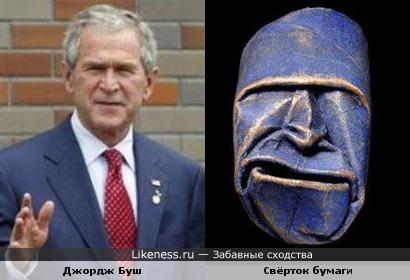 Джордж Буш похож на свёрток бумаги