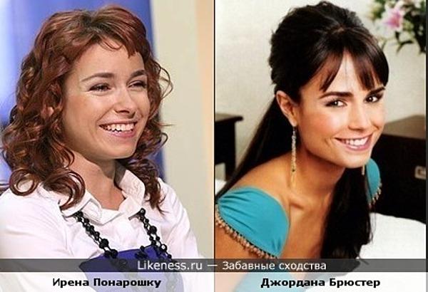Ирена Понарошку похожа на Джордану Брюстер